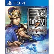 真・三國無双 7 Empires [PS4ソフト]