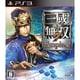 真・三國無双 7 Empires [PS3ソフト]