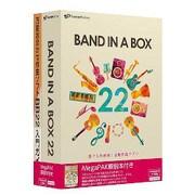 Band-in-a-Box 22 for Windows Megaパック 解説本付 [Windows用ソフト]