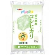 精米 栃木県産 コシヒカリ 平成27年産 10kg