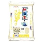 無洗米 千葉県産 コシヒカリ 平成27年産 5kg