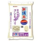 無洗米 新潟県産 コシヒカリ 平成27年産 5kg