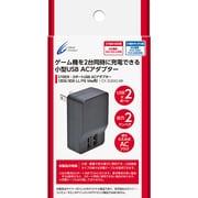 USB ACアダプター [2ポートUSB]
