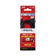 VX-MH420-B [MHL3.0対応 MHLケーブル 2.0m ブラック]