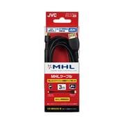 VX-MH430-B [MHL3.0対応 MHLケーブル 3.0m ブラック]