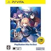 フェイト/ステイナイト [レアルタ・ヌア] PlayStation Vita the Best [PS Vitaソフト]