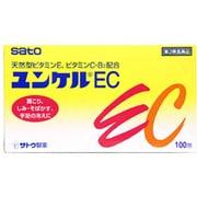 ユンケルEC 100包 [第3類医薬品 ビタミン剤]