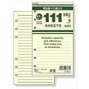 DR4003 L [111シリーズ徳用リフィル 聖書サイズ 111横罫ノート 6.5mm罫 クリーム]