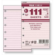 LAR7000 P [111シリーズ徳用リフィル ポケットサイズ 111横罫ノート 6.0mm罫 ピンク]