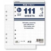 DAR4010 W [111シリーズ徳用リフィル A5サイズ 111方眼罫ノート 5.0mm方眼 ホワイト]