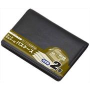 GLP9004 B [GLOIRE(グロワール) カードホルダー付パスケース(2面パス) ブラック]