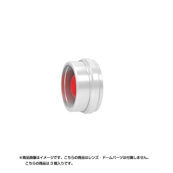 HIQ SPプレート2 [SPP20-V2 2.0mm 3個入り]