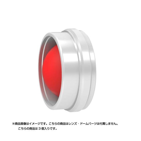 HIQ SPプレート2 [SPP40-V2 4.0mm 3個入り]