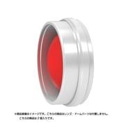 HIQ SPプレート2 [SPP50-V2 5.0mm 2個入り]