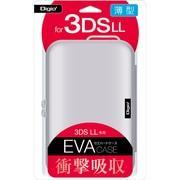 SZC-3DSLL01W [3DSLL用 EVAケーススリム ホワイト]
