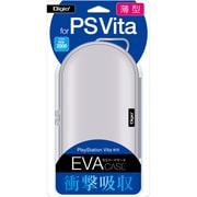 SZC-GV04W [PSVita PCH-2000用 EVAケーススリム ホワイト]