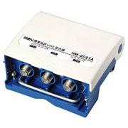 HM-202TA [UHF/UHF混合器 神奈川地区用]