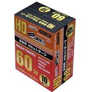 HDAT60N10P2 10P [カセットテープ 60分 10本]