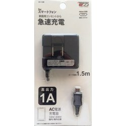 AC-12-BK [AC充電器 MicroUSB端子 1A ブラック]