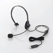 HS-HP21UBK [USBヘッドセット 片耳小型オーバーヘッドタイプ 1.8m ブラック]