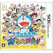 藤子・F・不二雄キャラクターズ 大集合!SFドタバタパーティー!! [3DSソフト]
