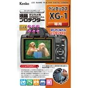 KLP-PEXG1 [液晶用プロテクター ペンタックス XG-1 用]