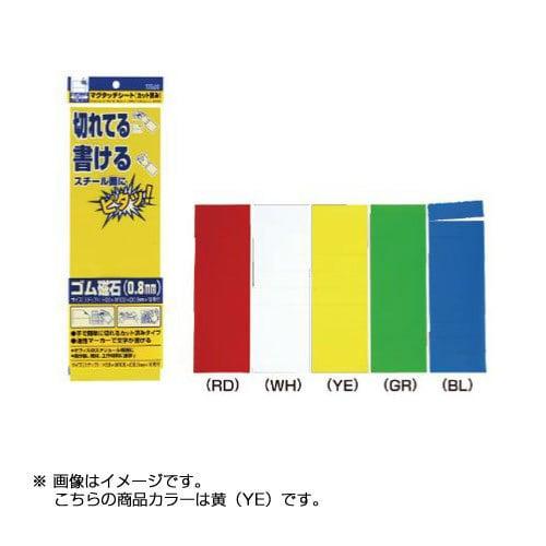 MN-3010 黄 [マグタッチシート カット済み 30×100mm×10片]