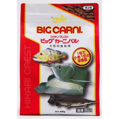 ひかりクレスト ビッグカーニバル [400g]