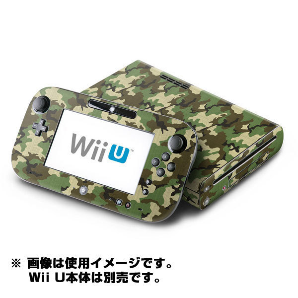 Wii U Skin Woodland Camo [Wii U ドレスアップシール]