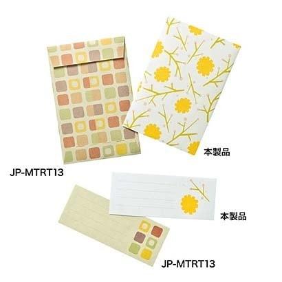 JP-MTRT14 [和紙 マルチタイプ 白練(しろねり)色]