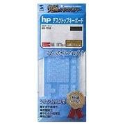 FA-HP5N [シリコン キーボードカバー]