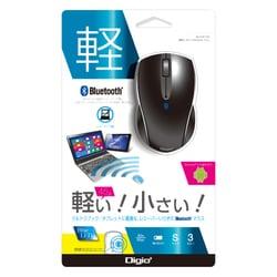 MUS-BKT99BK [Bluetooth対応 LEDマウス 3ボタン ブラック]