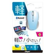 MUS-BKT99LB [Bluetooth対応 LEDマウス 3ボタン ライトブルー]