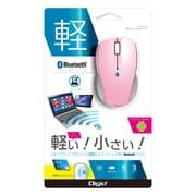 MUS-BKT99P [Bluetooth対応 LEDマウス 3ボタン ピンク]