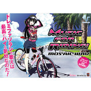 MUSIC FOR RIDING! [CDソフト]