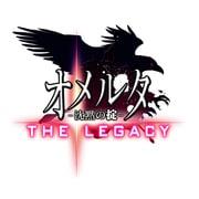 オメルタ ~沈黙の掟~THE LEGACY [PSPソフト]