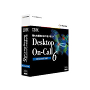Desktop On-Call Version 6 Windows8.1対応版 [Windows]