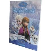 アナと雪の女王 マジックブック