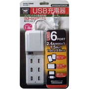 EX-USB7.1 [6ポート USB充電器]