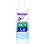 エッセンスローション UV [化粧水+乳液 SPF4 500mL]