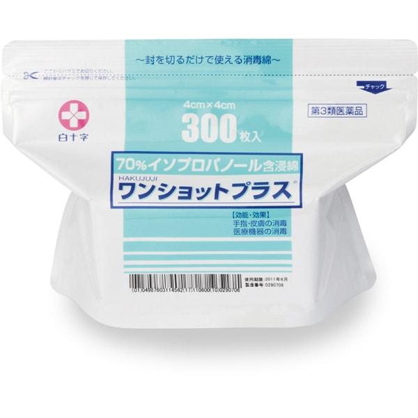 ワンショットプラス 300枚入 [第3類医薬品 外用消毒剤]