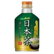 日本茶 濃いめの深蒸し ボトル缶 275g×24本 [お茶]