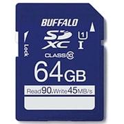 RSDC-064GU1H [SDXCメモリーカード 64GB UHS-I Class10 高速タイプ]