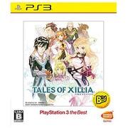テイルズ オブ エクシリア PlayStation3 the Best [PS3ソフト]