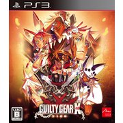 GUILTY GEAR Xrd -SIGN- [PS3ソフト]