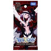WX-04 WIXOSS ウィクロスTCG 第四弾 インフェクテッド セレクター [1パック]