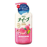 ボディソープ ジャンボ 桃の葉エキス配合 550ml [フルーティフローラルの香り]