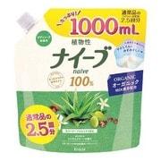 ボディソープ アロエエキス配合 詰替用 大容量1L [シトラスグリーンの香り]