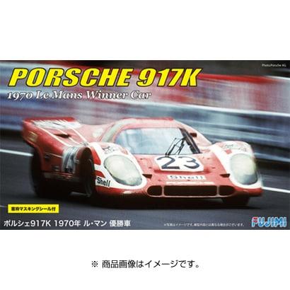 1/24 リアルスポーツカーシリーズ No.49 [1/24 RS(49) ポルシェ 917K '70 ルマン 優勝車]