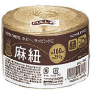 ホヒ-34 [麻紐チーズ巻き 160m]
